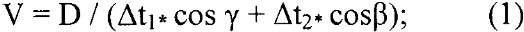Способ определения пеленга и дальности до источника сигналов