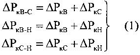 Способ определения параметров схемы замещения треугольник трехобмоточных трансформаторов и автотрансформаторов