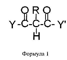 Сшиваемая композиция, способная к сшиванию по реакции присоединения михаэля (rma)