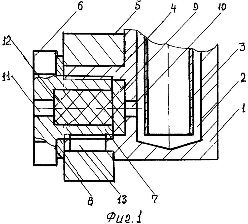 Электрододержатель для контактной точечной сварки