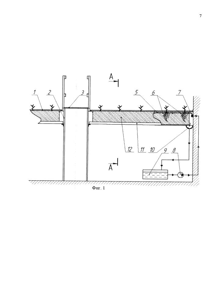 Аэропонная установка для производства мини-клубней