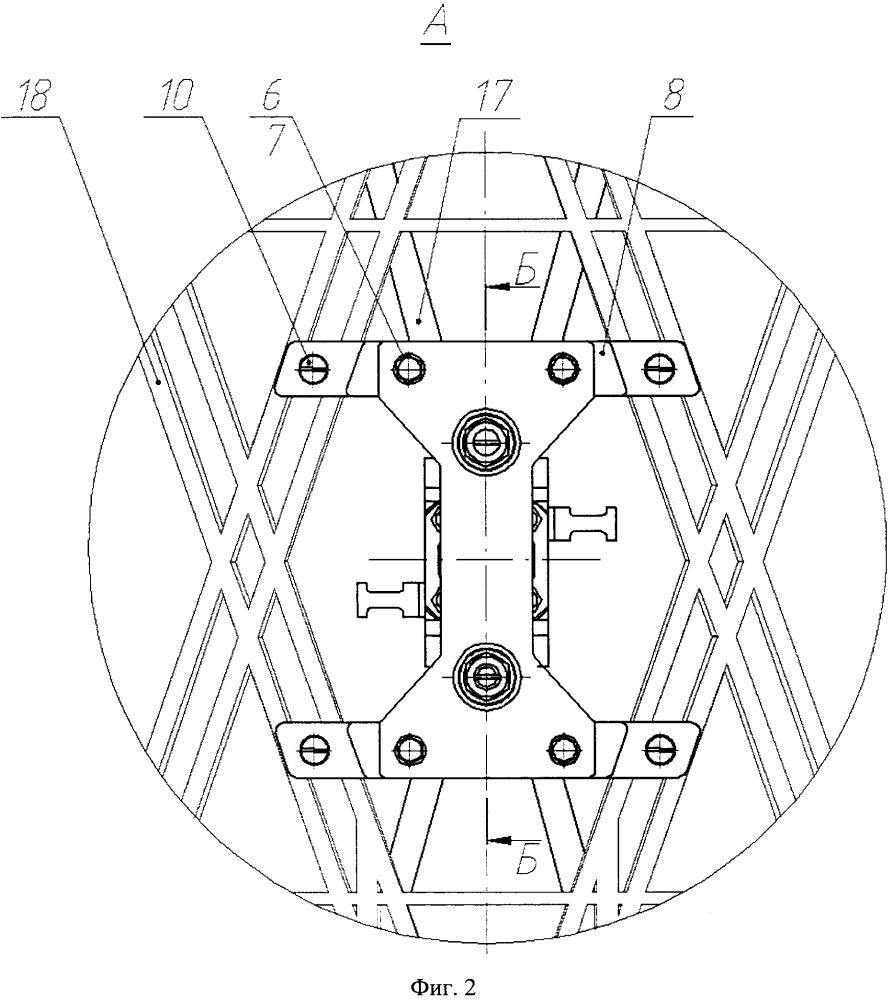 Регулируемый узел крепления конструкций с интерфейсом на стропах