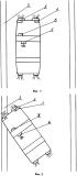 Способ предотвращения столкновения автомобилей и устройство для его осуществления