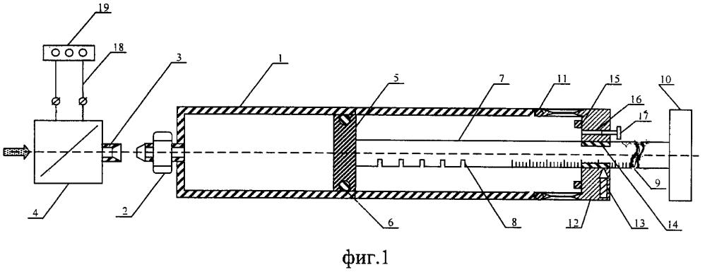 Устройство для отбора проб воздуха в мотогондолах авиационных газотурбинных двигателей