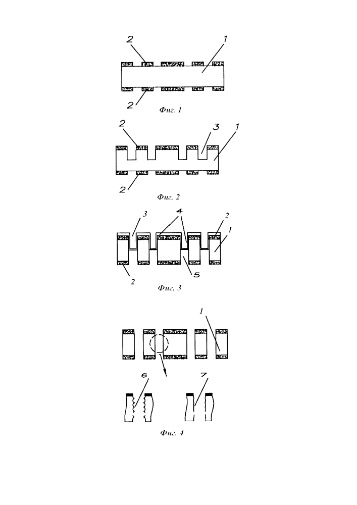 Способ изготовления кристаллов микроэлектромеханических систем