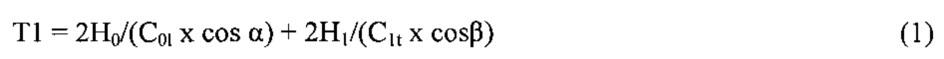 Способ определения толщины двуслойных материалов и составляющих их слоев с помощью импульсов упругих волн, вводимых в объект контроля и ультразвуковой преобразователь для его осуществления
