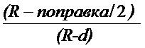 Способ описания характеристик объекта, содержащего по меньшей мере локально плоскость симметрии