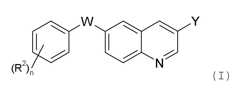 Хинолины в качестве модуляторов fgfr киназы