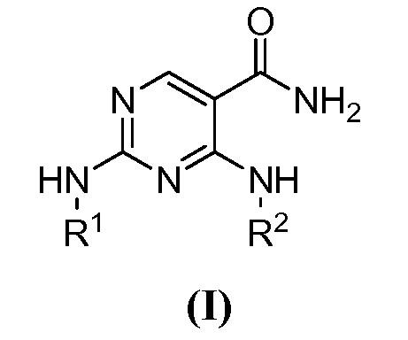 Замещенные диаминокарбоксамидные и диаминокарбонитрильные производные пиримидинов, их композиции и способы лечения с их помощью