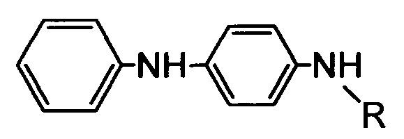 Способ получения аминного антиоксиданта для стабилизации резин