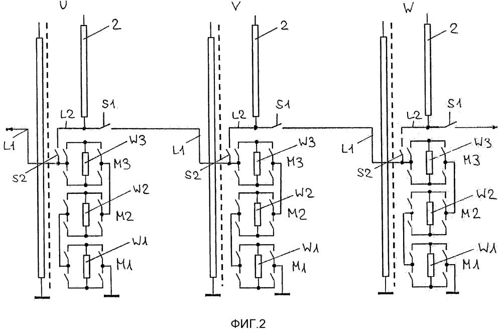 Регулировочный трансформатор