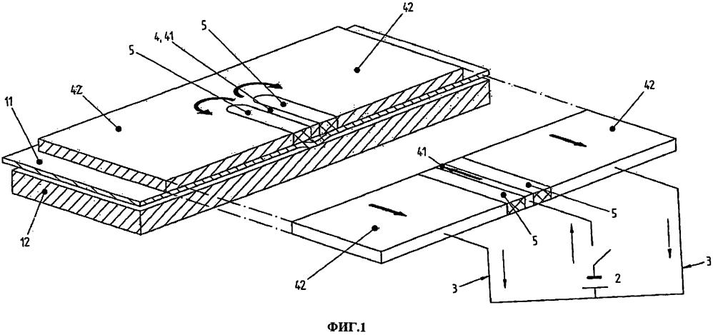 Устройство электромагнитной импульсной сварки, включающее в себя изолятор для сваривания металлических листов