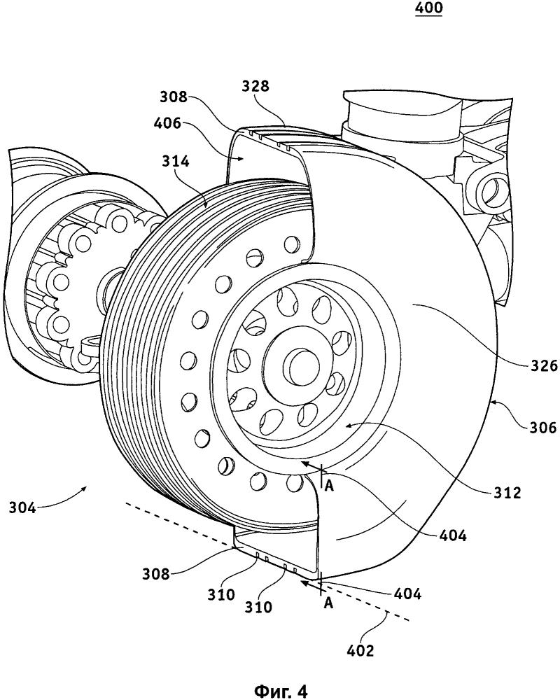 Система с управляемым сцеплением шин шасси