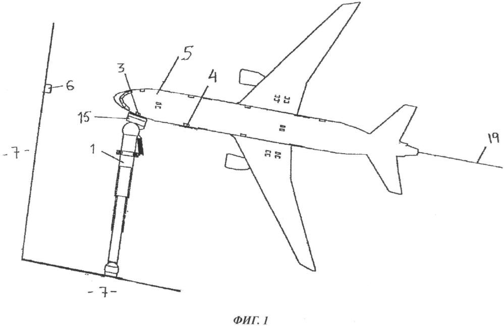 Способ идентификации воздушного судна при парковке у выхода для пассажиров или на месте стоянки