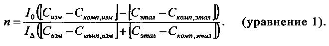 Детектор элементов каркаса со схемой регулирования