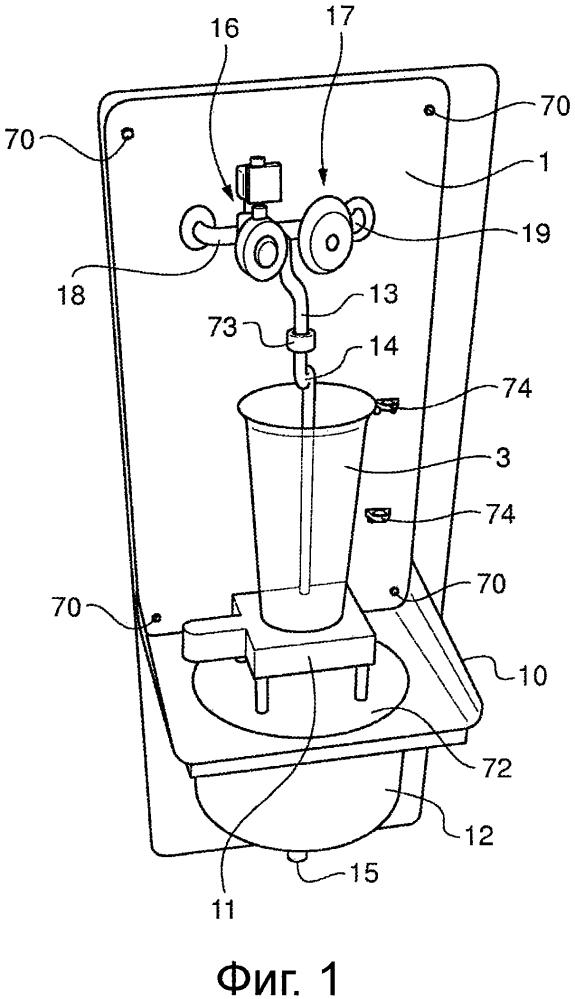 Устройство раздачи дрожжей в пекарне и система раздачи дрожжей в пекарне