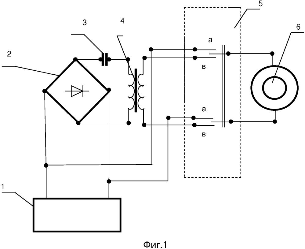 Двухскоростная система управления однофазного асинхронного двигателя