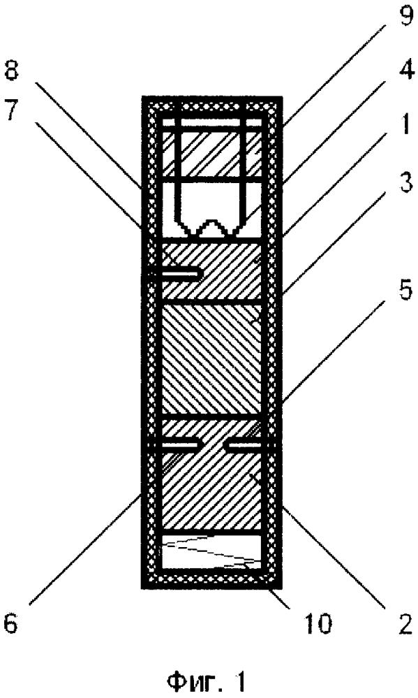 Способ определения теплопроводности твердых тел