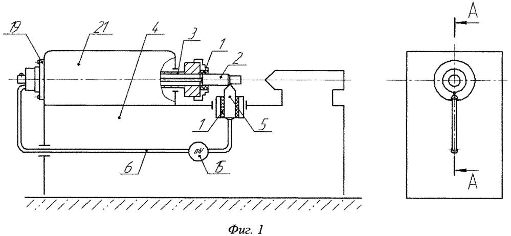 Устройство для измерения термоэлектродвижущей силы резания при точении