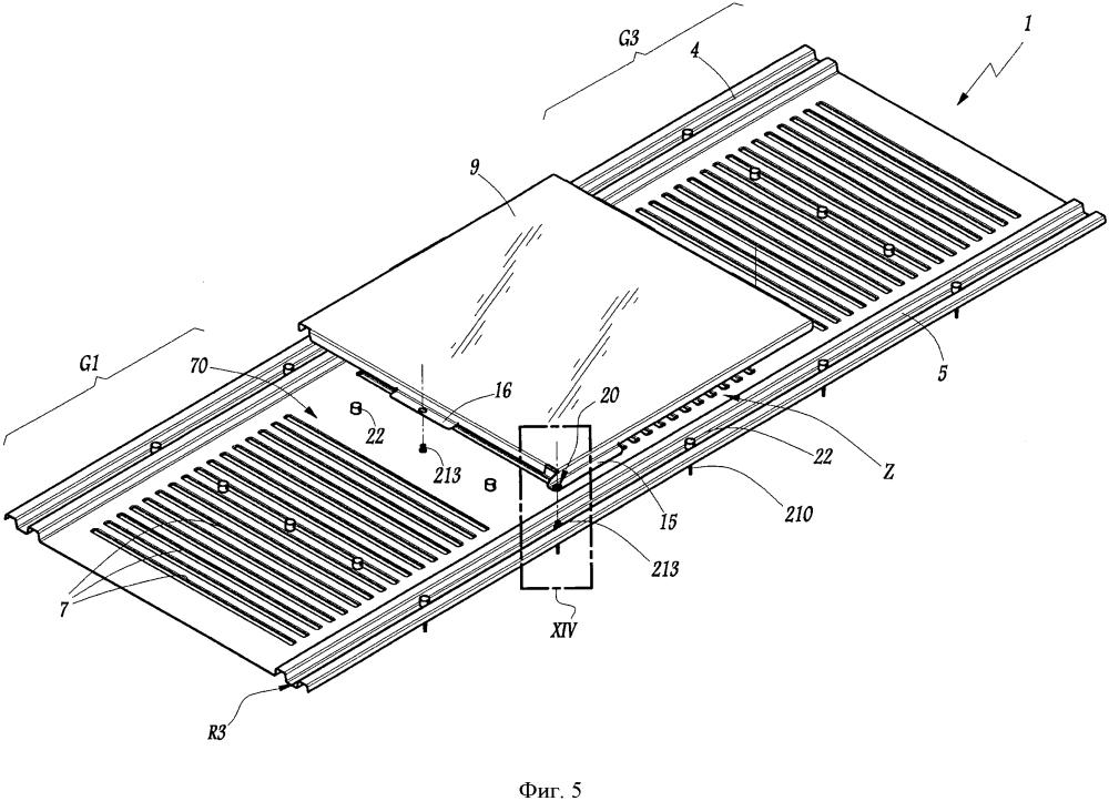 Устройство для закрывания строительной конструкции и конструкция, которая закрывается с помощью такого устройства