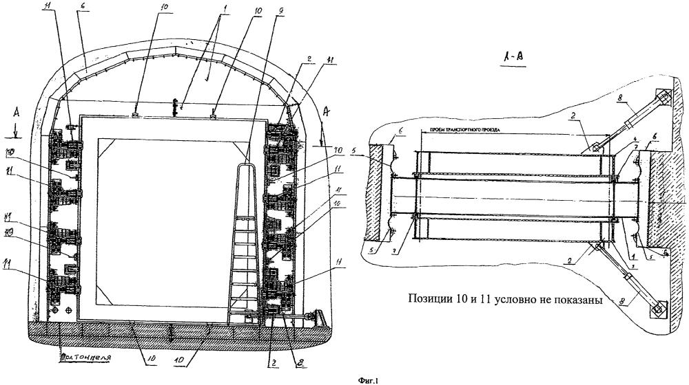 Устройство защитно-герметичное сейсмостойкое