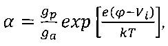 Высокотемпературный источник поверхностной ионизации