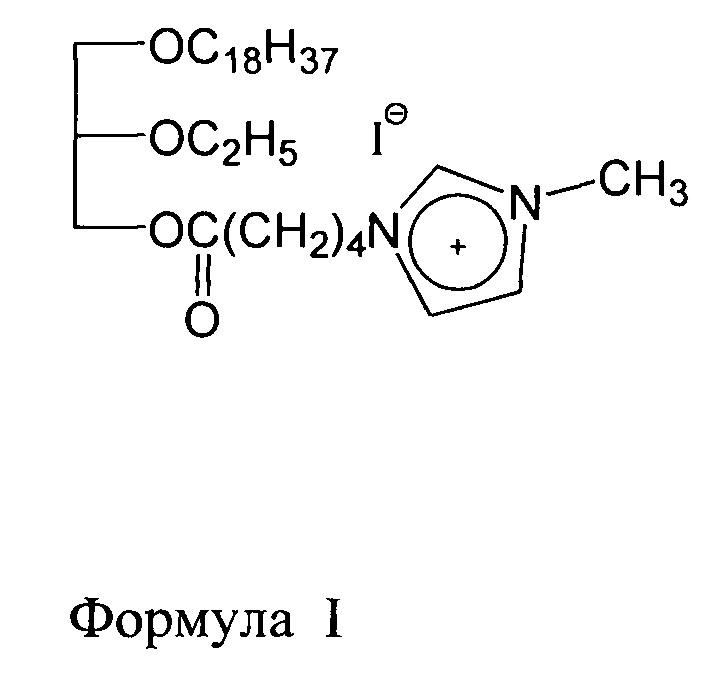 Применение rac-n-{ 4-[(2-этокси-3-октадецилокси)пропил]оксикарбонилбутил} -n-метил-имидазолинийиодида в качестве мультикиназного ингибитора