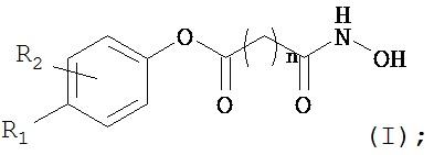 Фармацевтический состав для ингибиторов гистондеацетилазы