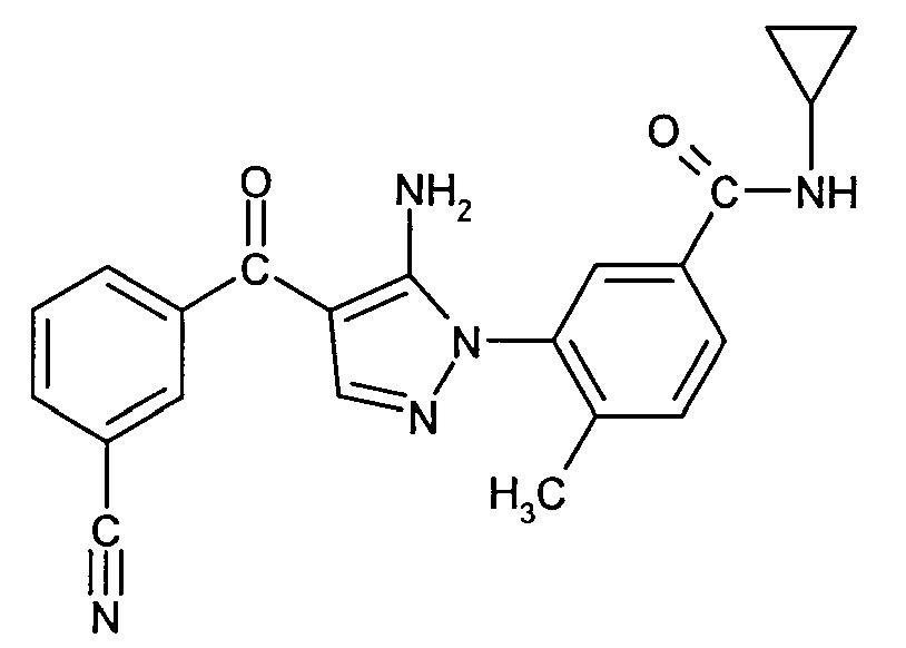 Применение производной пиразола в лечении острых приступов хронической обструктивной болезни легких