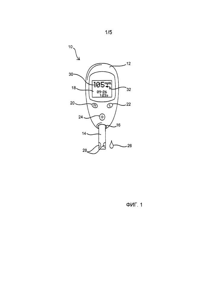 Сенсор аналита с тисненой ячейкой и способ изготовления
