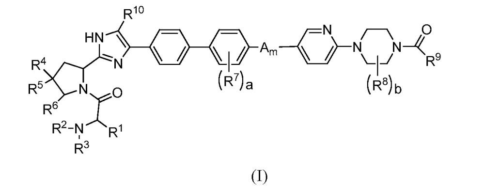 Ингибиторы вируса гепатита с, имеющие жесткую вытянутую цепь и содержащие фрагмент { 2-[4-(бифенил-4-ил)-1н-имидазо-2-ил]пирролидин-1-карбонилметил} амина
