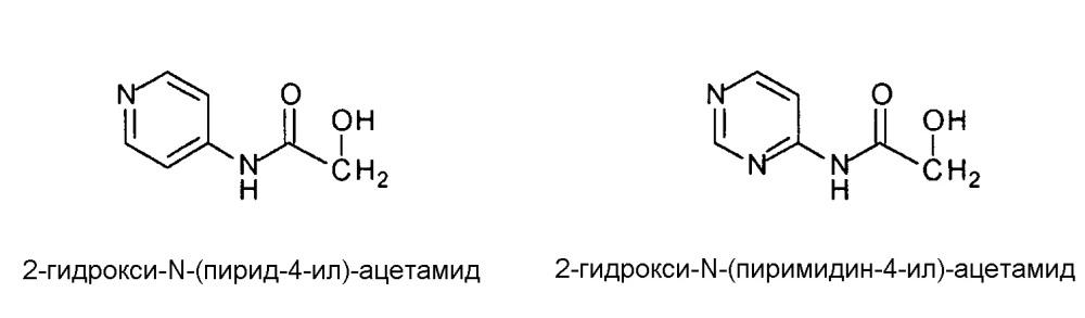 N-(пирид-4-ил)амиды и n-(пиримидин-4-ил)амиды и их фармацевтическое и косметическое применение