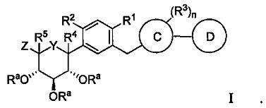 Способ получения бензилбензольных ингибиторов sglt2