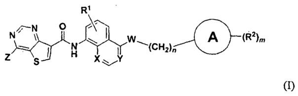 Производные тиено[3,2-d]пиримидина, обладающие ингибирующей активностью в отношении протеинкиназ