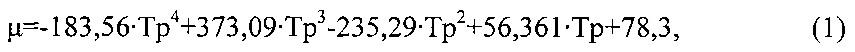 Способ оперативного раздельного учета продукции двухпластового эксплуатационного объекта