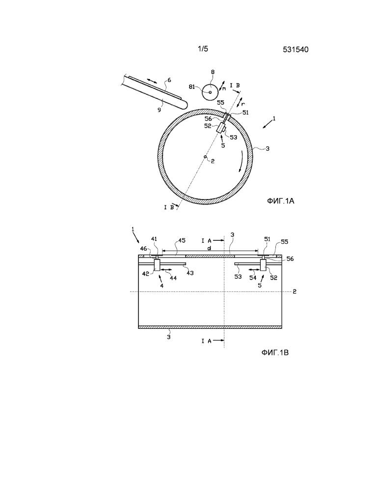 Барабан для изготовления брекера и протектора шины