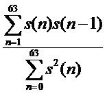 Устройство и способ для генерирования сигнала с улучшенным спектром, используя операцию ограничения энергии