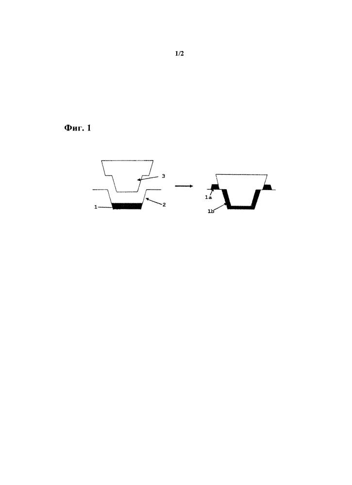 Способ изготовления аэрированной оболочки кондитерского изделия