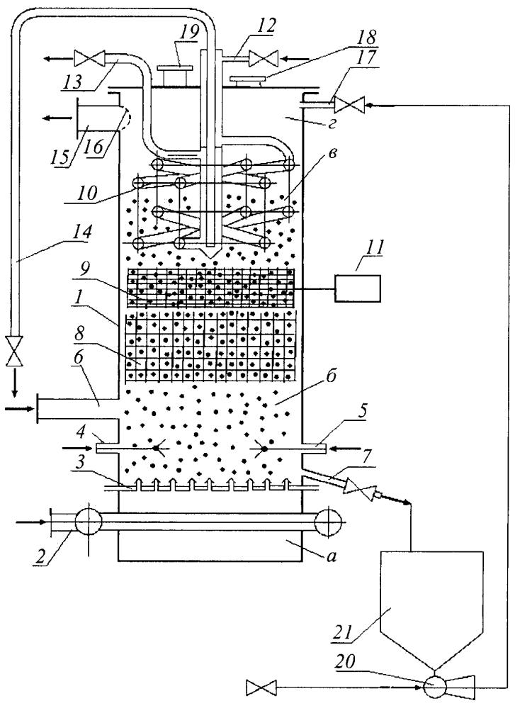Каталитический генератор теплоты и способ регулирования его мощности