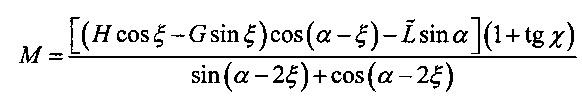 Двухлучевой интерферометр