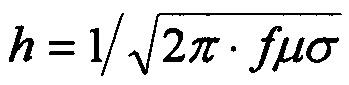 Система связи сверхнизкочастотного и крайненизкочастотного диапазона с глубокопогруженными и удаленными объектами - 6