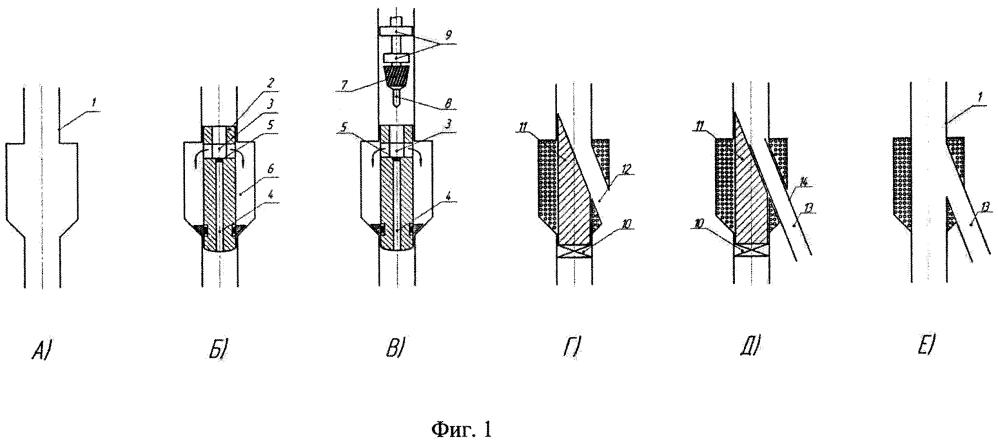 Способ бурения бокового ствола нефтяной скважины