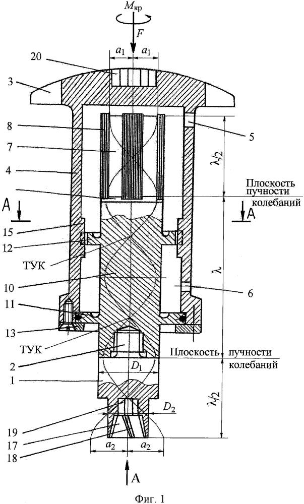Виброэкстрактор для резьбовых фрагментов транспедикулярных шурупов с крутильными колебаниями захватных элементов