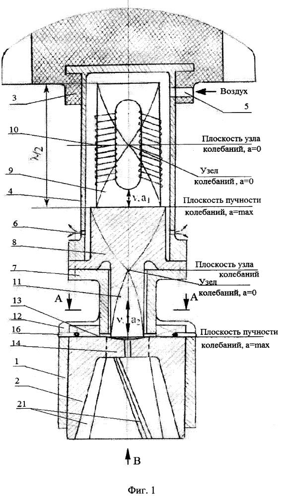 Виброэкстрактор для резьбовых фрагментов транспедикулярных шурупов