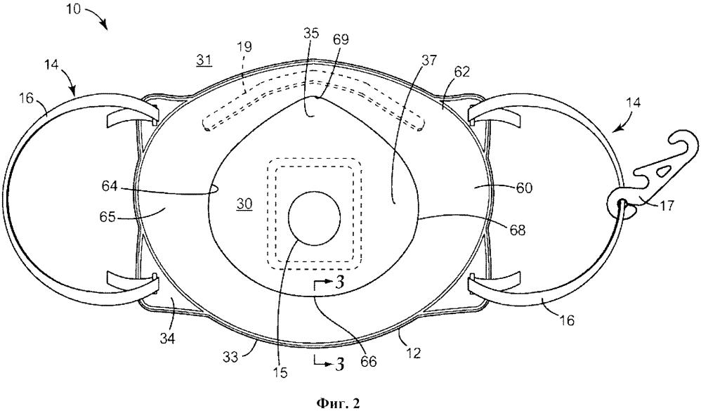 Респиратор в виде фильтрующей лицевой маски с лицевым уплотнителем, содержащим слой, проницаемый для водяного пара