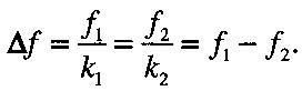 Дифференциальное устройство измерения температуры газового потока