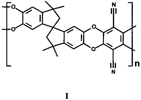 Способ получения полимера с внутренней микропористостью pim-1