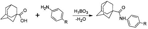 Способ получения производных n-фениладамантан-1-карбоксамида