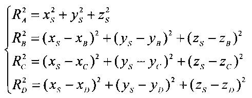 Способ определения пространственных координат объектов и система для его реализации