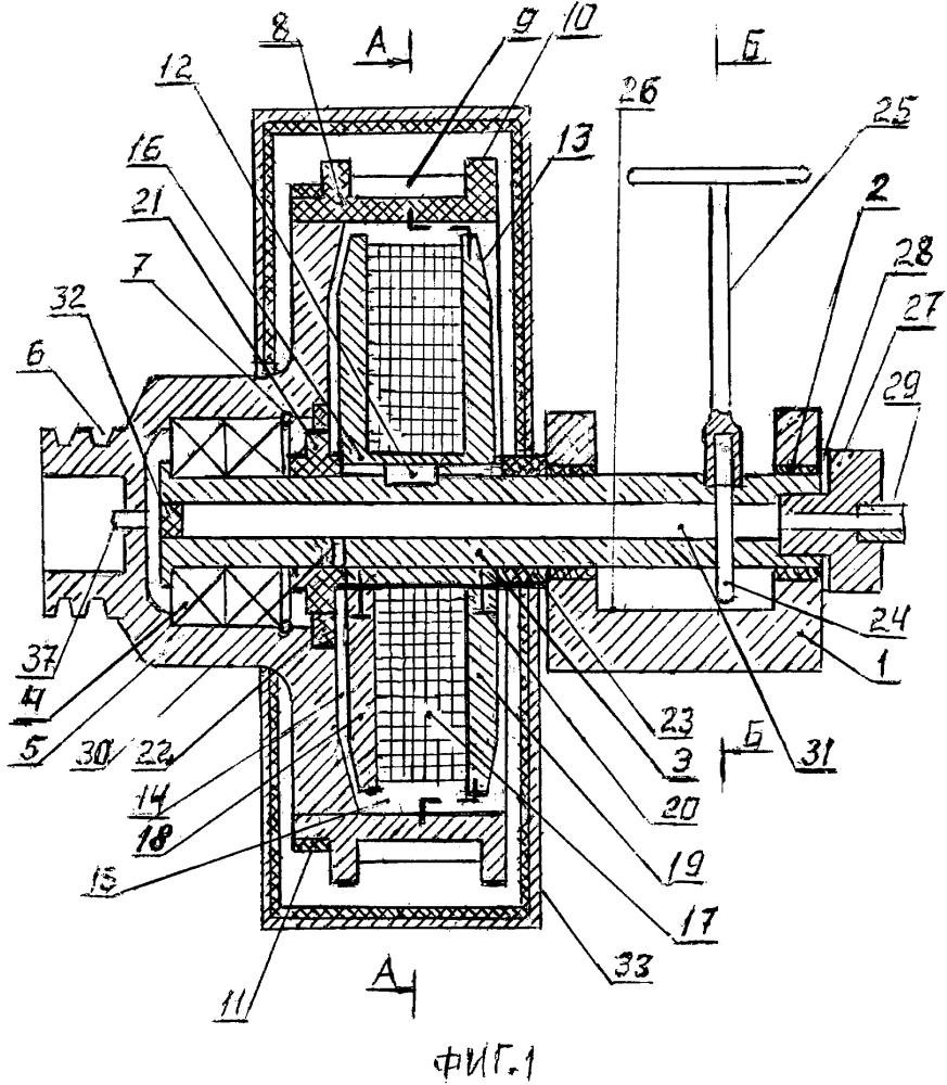 Электромагнитный дробемётный аппарат